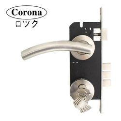Corona Stainless Entrance Single Mortise Lock Set