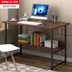 Camie Brown Working Desk - Brown