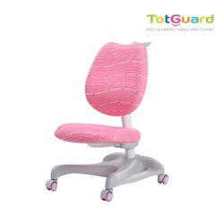 Totguard Kid's Ergonomic Chair: Ariel HTY-620-PNK