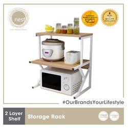 Nest Design Lab Premium Durable Storage Rack 53x35x44cm Maple Amazing Gift Idea For Any Occasion!