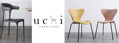 Uchi Furniture   Banner