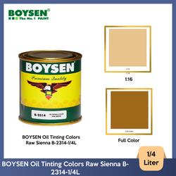 BOYSEN Oil Tinting Colors Raw Sienna B-2314-1/4L