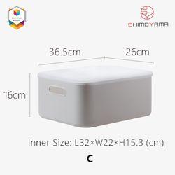 Shimoyama Large Gray Flat Storage Box with Lid - Size C