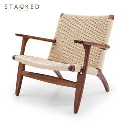 Easy Lounge Chair (Walnut)