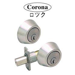 Corona Single Double Lock (Stainless Steel)