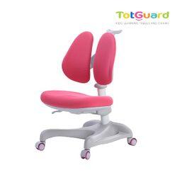 Totguard Kid's Ergonomic Chair: Sophia HTY-636-PNK