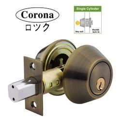 Corona Deadbolt Single Lock (Antique Brass)
