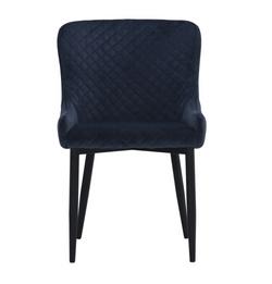 Saskia Dining Chair