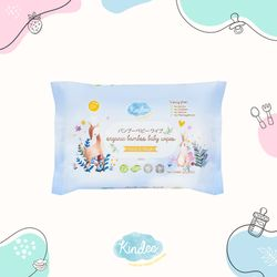 Kindee Organic Bamboo Biodegradable Baby Wet Wipes 20wipes (Newborn & up)