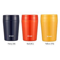 Stainless Steel Food Jar MCL-B038 0.38L