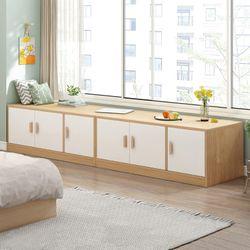Caliman Windowside Low Cabinet - 2 pcs (6 doors total)