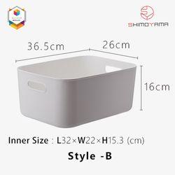 Shimoyama PE Storage Box Soft Touch Big Shallow Size (no lid) - Size B