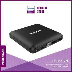 Philips DLP6717NB/11 10,000 mAh Powerbank w/ LED Display