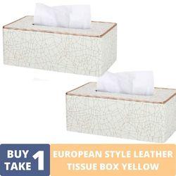 BUY1TAKE1 - EUROPEAN STYLE LEATHER TISSUE BOX YELLOW