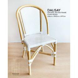 Dalisay Rattan Chair White