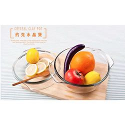 Microwavable Borosilicate Casserole Bowl with Lid 1.4 L