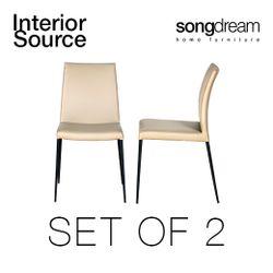Halo Alex Beige Set of 2 Dining Chair Metal Legs