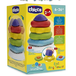 Chicco 2-in-1 Ring Tower Toy for Toddlers