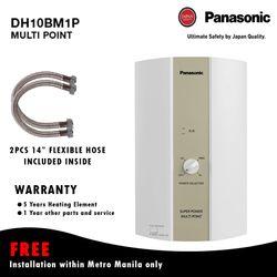 Panasonic Electric Home Shower Heater DH - 10BM1P _ Multi-Point