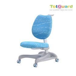 Totguard Kid's Ergonomic Chair: Eric HTY-620-BL