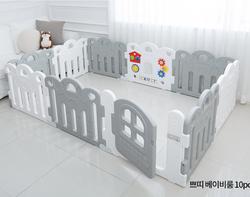 Haenim 10 Panel Petite Baby Room