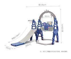 4in1 Toddler Slide