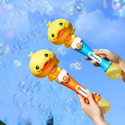 Duckbill Baby  - Baby Duck Bubble Wand