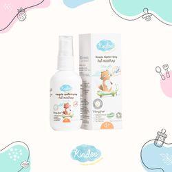 Kindee Organic Mosquito Repellent Citronella Spray 60ml