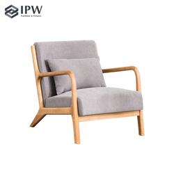 Sabi Sofa Chair 1S PRE ORDER