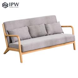 Sabi Sofa Chair 3S PRE ORDER