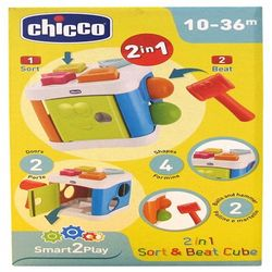 Chicco 2-in-1 Sort & Cube Toy for Toddlers