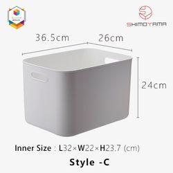 Shimoyama PE Storage Box Soft Touch Big Deep Size (no lid) - Size C