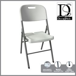 DÉCOR & STYLE DSCH 5355 BLOW MOLD FOLDING CHAIR