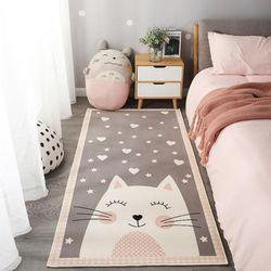 Ajani Kids Carpet