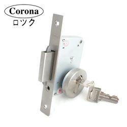 Corona Mortise Double Lock