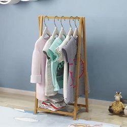 Alara Kids Clothes Rack
