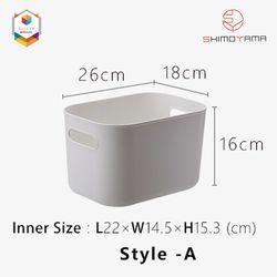 Shimoyama PE Storage Box Soft Touch Deep Size (no lid) - Size A