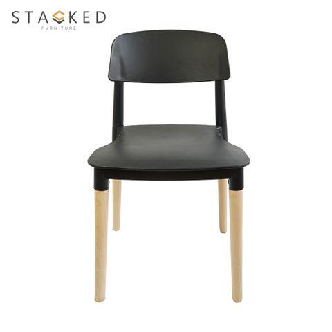 Bentwood Chair (Black)