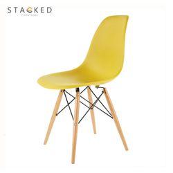 Raya Chair (Yellow)