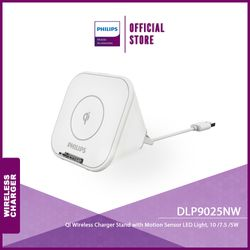 Philips DLP9025N Qi Wireless Charger Stand with Motion Sensor LED Light, 10 /7.5 /5W