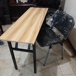 Jonas Table