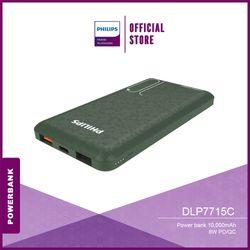 Philips DLP7715C/11 Powerbank 10,000mAh Li-Polymer, type C W/ PD 3A+1 USB QC3.0+ 2.1A