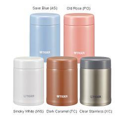Stainless Steel Bottle MCA-C025 0.25L