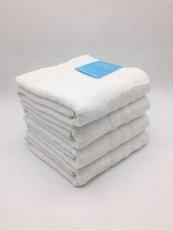 Canopy Peak Set of 4 Bath Towel White