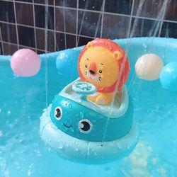 Rotary Cup Bath Toy
