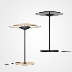 Ercole Table Lamp
