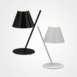 Gioelle Table Lamp