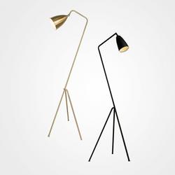 Ghita Floor Lamp