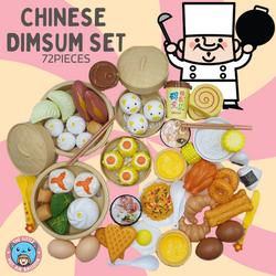 Chinese Dimsum Toy 72pcs