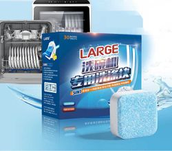 Large Dishwasher Detergent Concentrated 5 in 1 Rinse Block (30pcs x 10g)